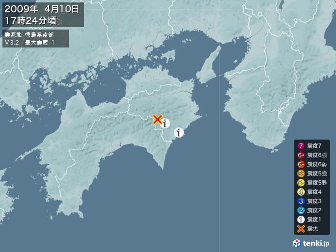 地震情報(2009年04月10日17時24分発生)