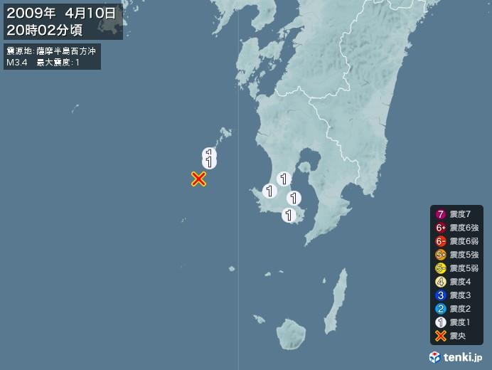 地震情報(2009年04月10日20時02分発生)