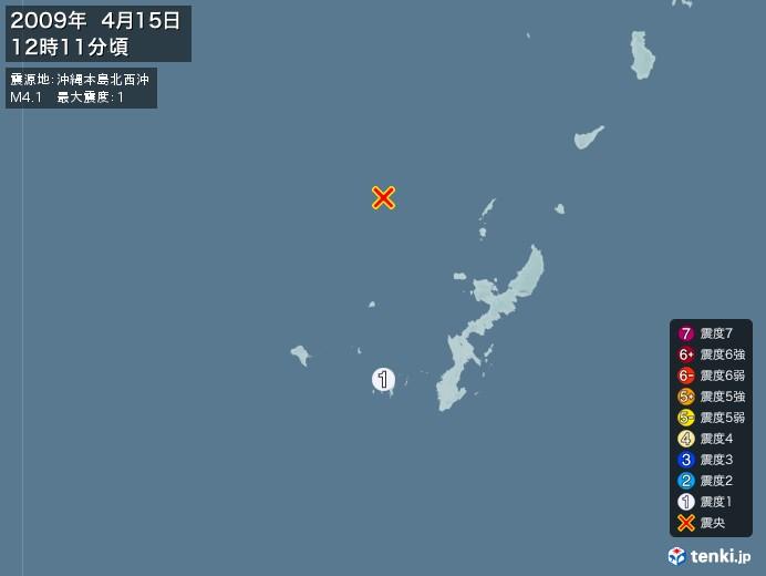 地震情報(2009年04月15日12時11分発生)
