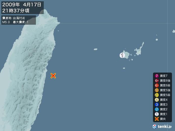 地震情報(2009年04月17日21時37分発生)