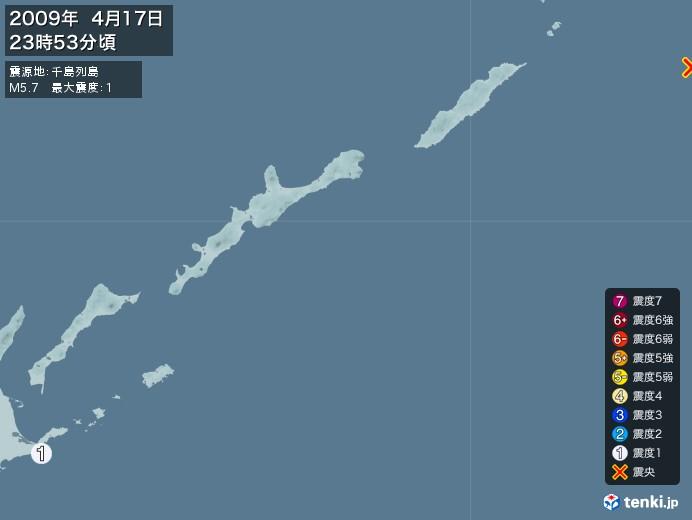地震情報(2009年04月17日23時53分発生)