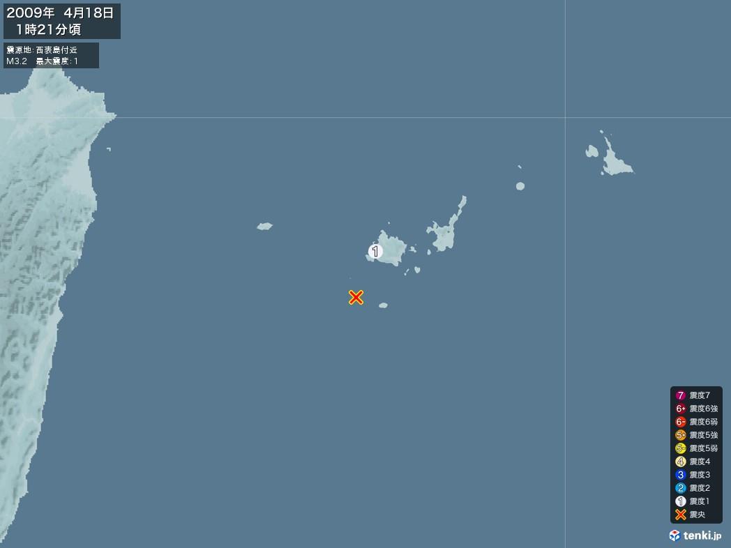 地震情報 2009年04月18日 01時21分頃発生 最大震度:1 震源地:西表島付近(拡大画像)
