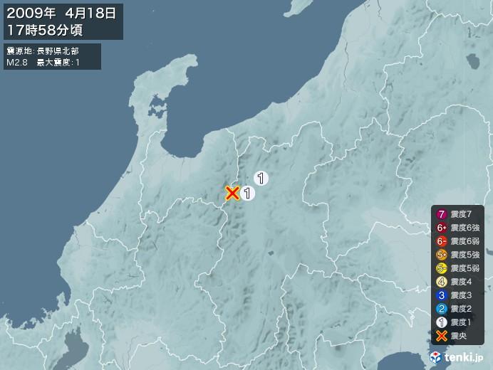 地震情報(2009年04月18日17時58分発生)
