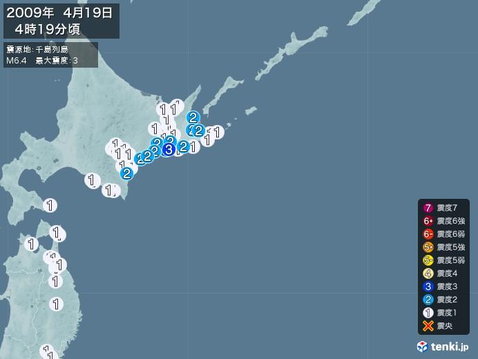 地震情報(2009年04月19日04時19分発生)