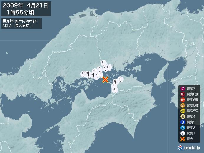 地震情報(2009年04月21日01時55分発生)
