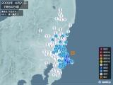 2009年04月21日07時54分頃発生した地震