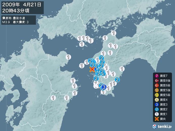 地震情報(2009年04月21日20時43分発生)