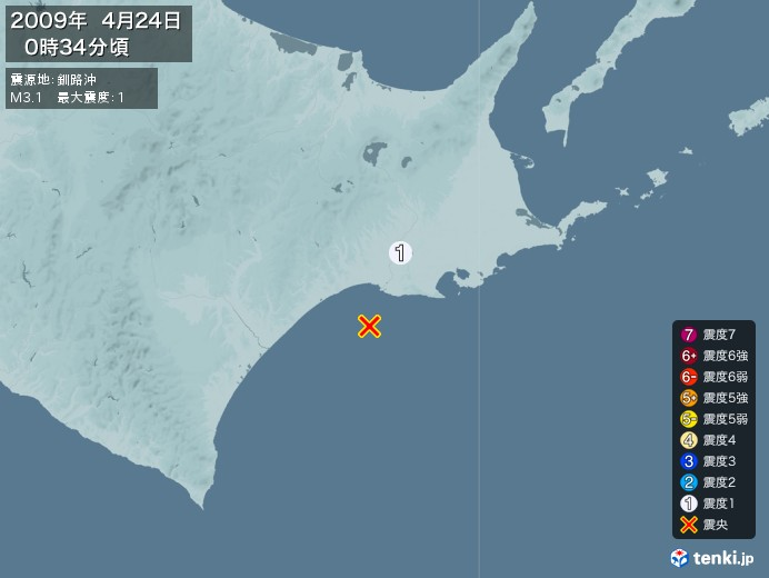 地震情報(2009年04月24日00時34分発生)