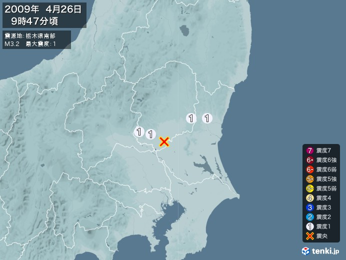 地震情報(2009年04月26日09時47分発生)