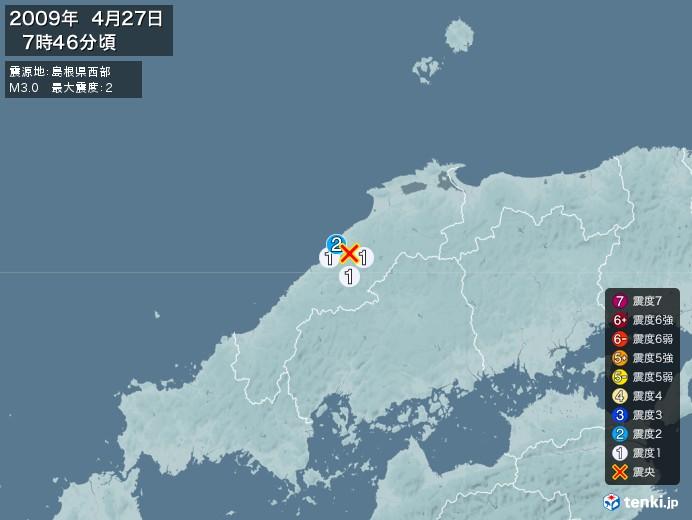 地震情報(2009年04月27日07時46分発生)