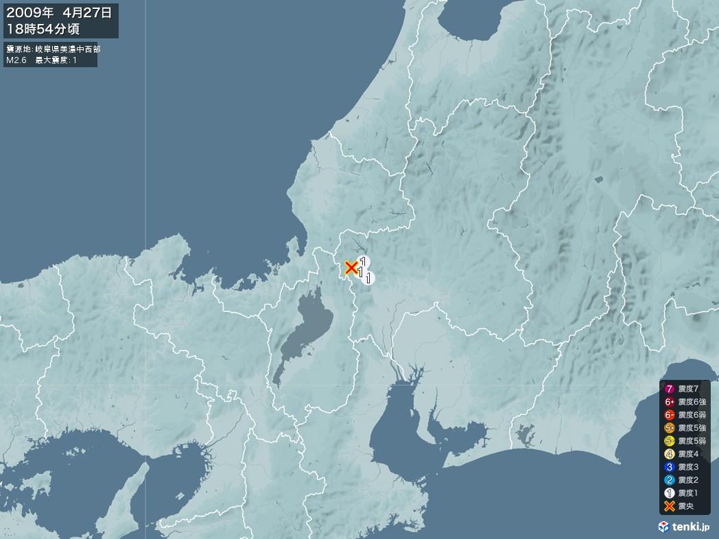 地震情報 2009年04月27日 18時54分頃発生 最大震度:1 震源地:岐阜県美濃中西部(拡大画像)