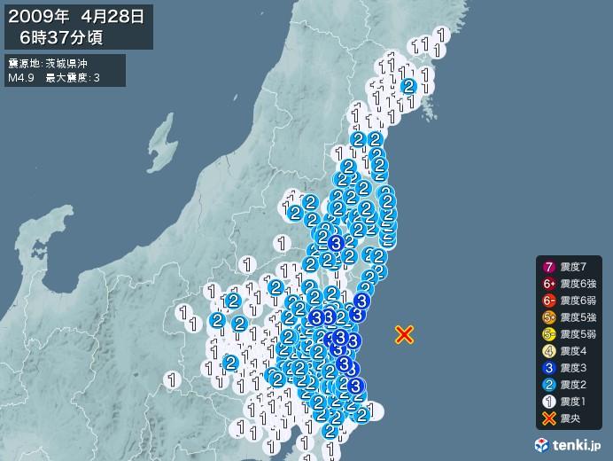 地震情報(2009年04月28日06時37分発生)