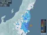 2009年04月28日06時37分頃発生した地震