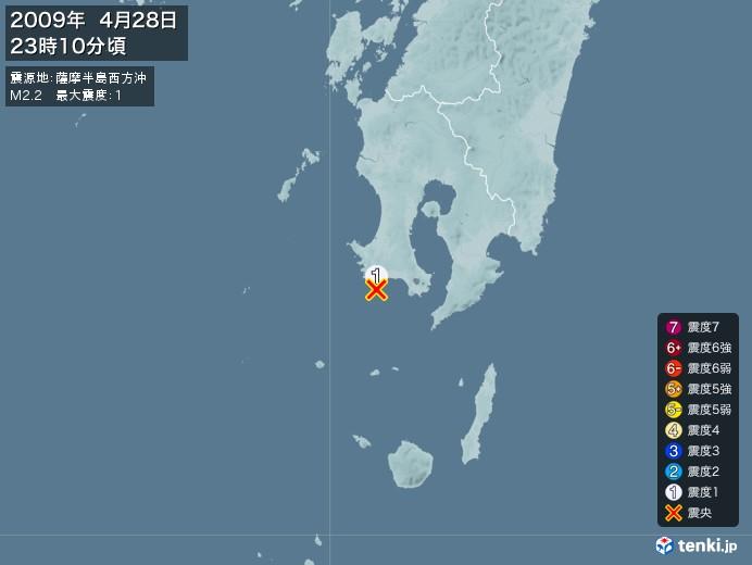 地震情報(2009年04月28日23時10分発生)