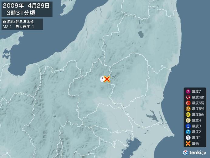 地震情報(2009年04月29日03時31分発生)
