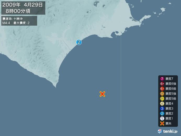 地震情報(2009年04月29日08時00分発生)