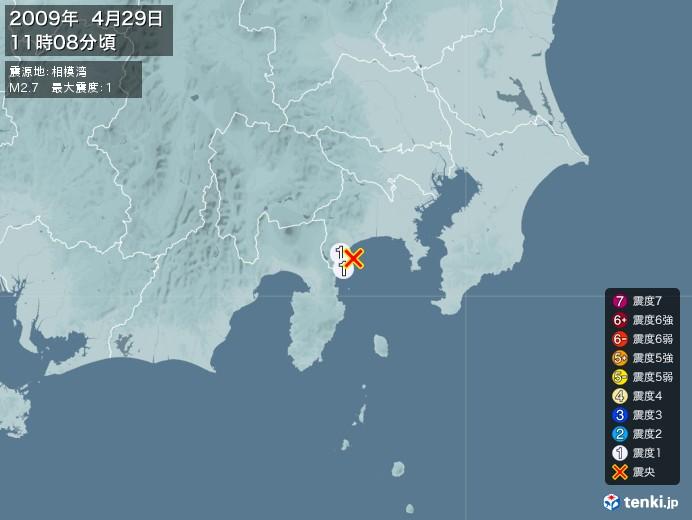 地震情報(2009年04月29日11時08分発生)
