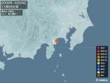 2009年04月29日11時08分頃発生した地震