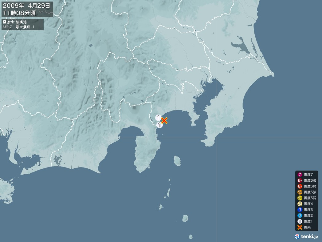 地震情報 2009年04月29日 11時08分頃発生 最大震度:1 震源地:相模湾(拡大画像)