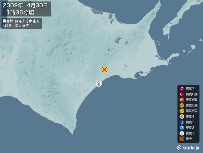 地震情報(2009年04月30日01時35分発生)