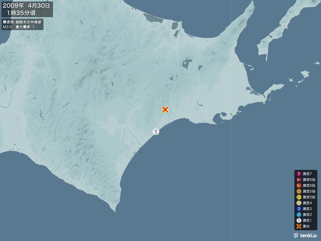 地震情報 2009年04月30日 01時35分頃発生 最大震度:1 震源地:釧路支庁中南部(拡大画像)