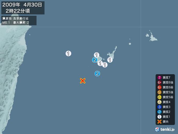 地震情報(2009年04月30日02時22分発生)