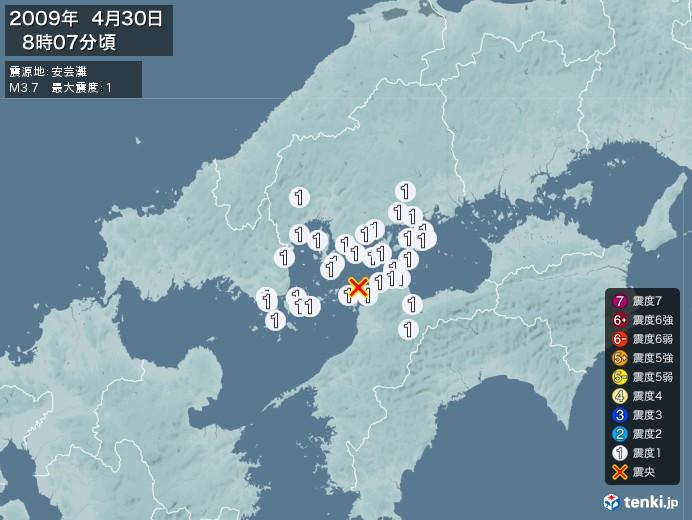 地震情報(2009年04月30日08時07分発生)