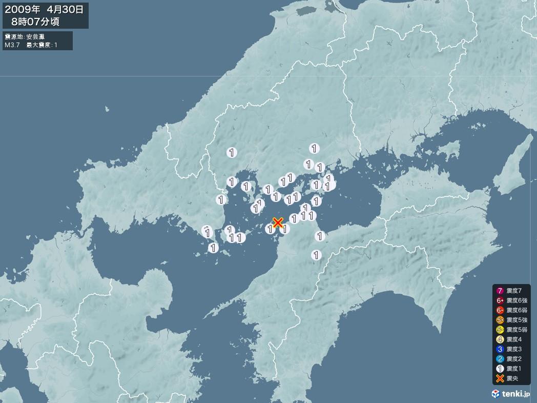 地震情報 2009年04月30日 08時07分頃発生 最大震度:1 震源地:安芸灘(拡大画像)