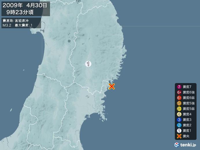 地震情報(2009年04月30日09時23分発生)