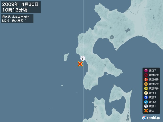 地震情報(2009年04月30日10時13分発生)