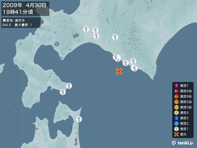 地震情報(2009年04月30日19時41分発生)