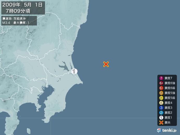 地震情報(2009年05月01日07時09分発生)