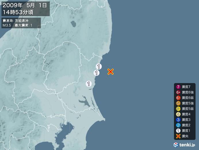 地震情報(2009年05月01日14時53分発生)