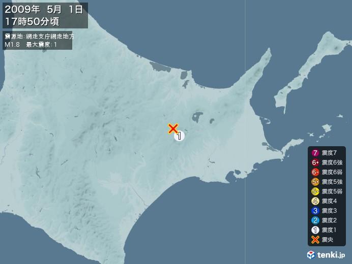 地震情報(2009年05月01日17時50分発生)