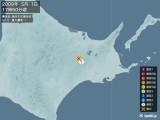 2009年05月01日17時50分頃発生した地震