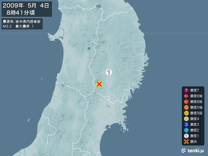 地震情報(2009年05月04日08時41分発生)