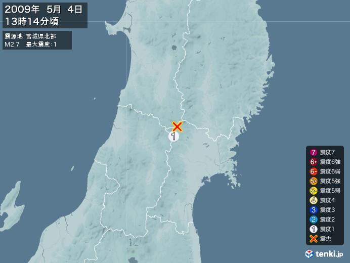 地震情報(2009年05月04日13時14分発生)
