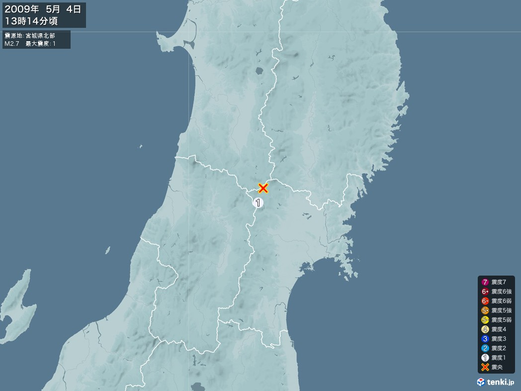地震情報 2009年05月04日 13時14分頃発生 最大震度:1 震源地:宮城県北部(拡大画像)