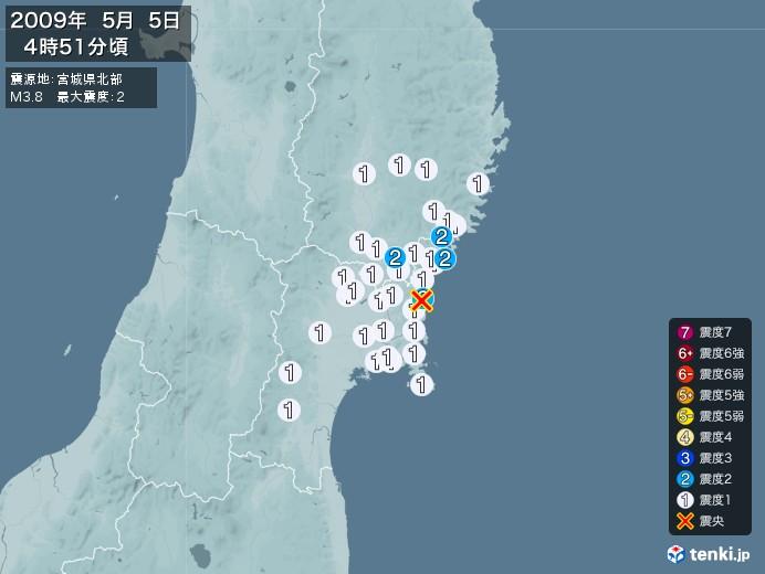 地震情報(2009年05月05日04時51分発生)