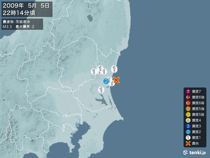 地震情報(2009年05月05日22時14分発生)