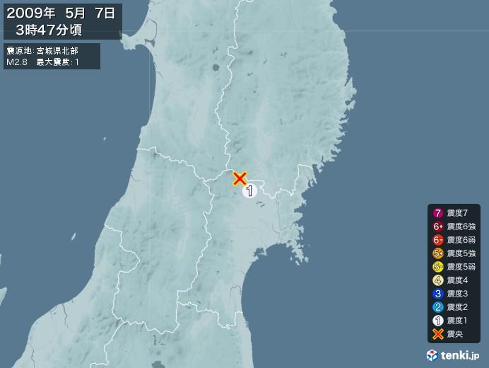 地震情報(2009年05月07日03時47分発生)