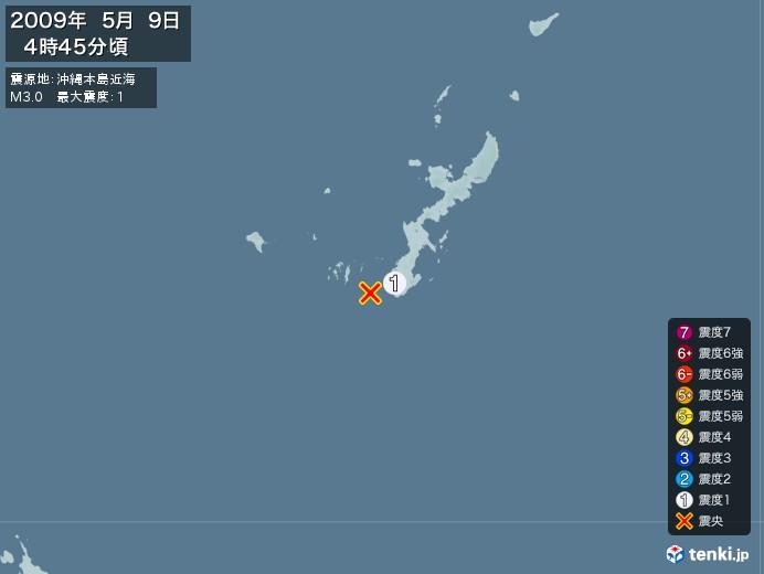 地震情報(2009年05月09日04時45分発生)