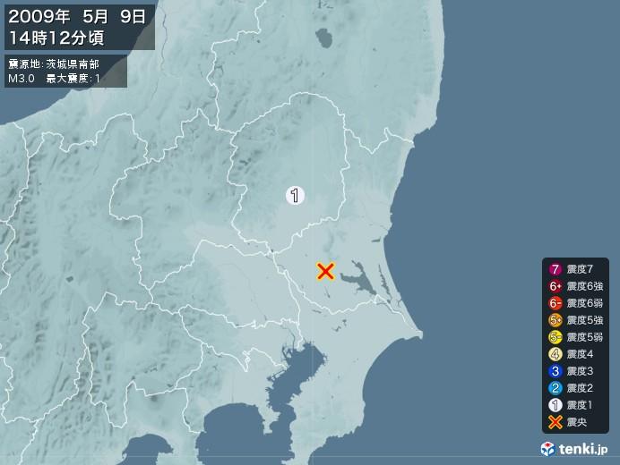 地震情報(2009年05月09日14時12分発生)