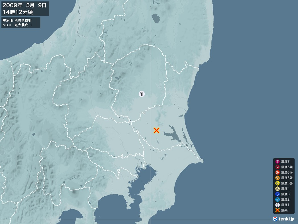 地震情報 2009年05月09日 14時12分頃発生 最大震度:1 震源地:茨城県南部(拡大画像)