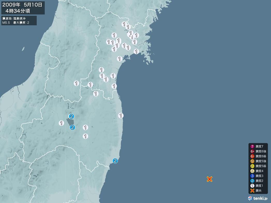 地震情報 2009年05月10日 04時34分頃発生 最大震度:2 震源地:福島県沖(拡大画像)