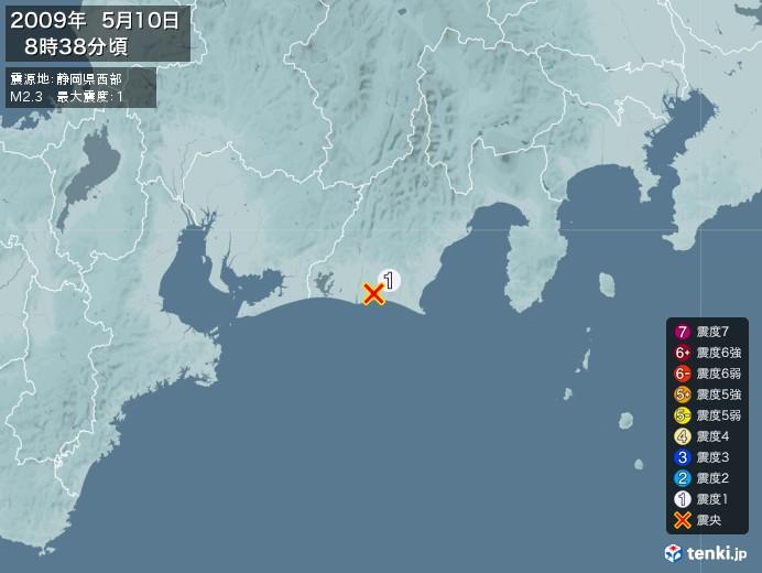 地震情報(2009年05月10日08時38分発生)
