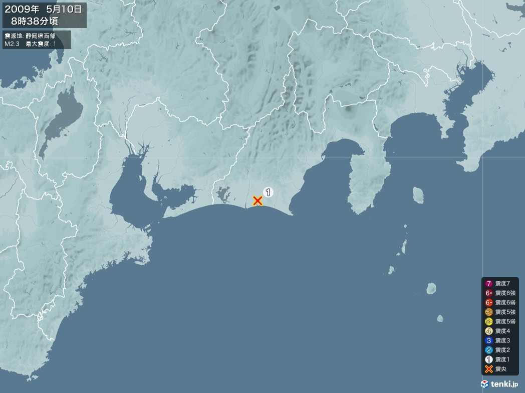 地震情報 2009年05月10日 08時38分頃発生 最大震度:1 震源地:静岡県西部(拡大画像)