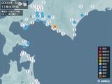 2009年05月10日11時30分頃発生した地震