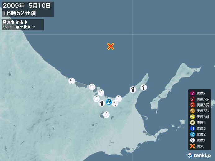 地震情報(2009年05月10日16時52分発生)