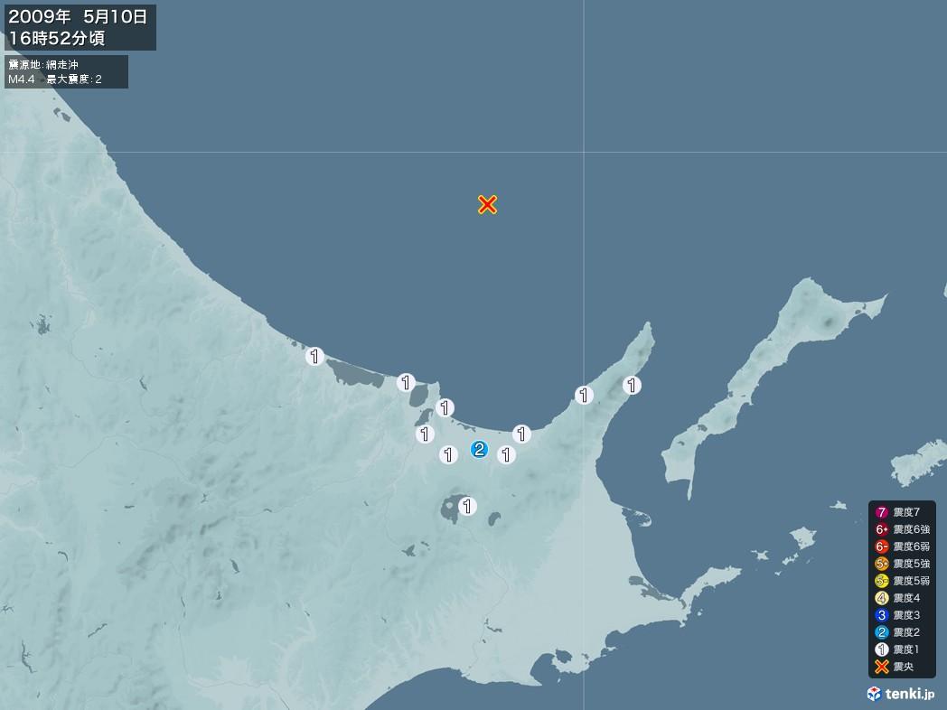 地震情報 2009年05月10日 16時52分頃発生 最大震度:2 震源地:網走沖(拡大画像)